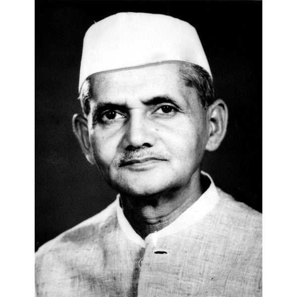 Young Lal Bahudar Shastri.